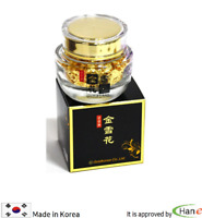 Korea 24K 100% Gold Gilt Leaf Powder Flakes Edible Food Decoration 300mg Jar