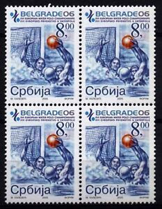 SERBIA 2005 For European Water Polo Championship block of 4 MNH