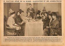 Raspoutine & Femmes de Russie Carte Postale de Révolution WWI 1917 ILLUSTRATION