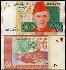 2009 Ali Jinna//Mound of the Dead//p55b UNC Pakistan 20 Rupees