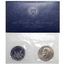 1972-S UNC Silver $1 Eisenhower Dollar Blue