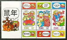IRELAND 1996 CHINESE YEAR OF THE RAT Miniature Sheet Unmounted Mint SG MS986