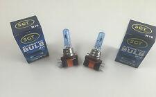 2 x h15 sct Germany Lámpara Azul/Xenon Look lamp bulb 12v 15/55w e4 marca grabada