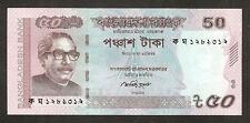 Bangladesh 50 Taka 2012 Unc Pn New
