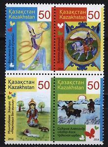 2015. Kazakhstan. Heroes of the Kazakh fairy tales. Sc.742. Block. MNH