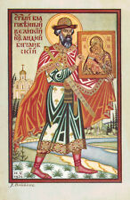 "Signed Ivan Bilibin Postcard,""Holy Prince Andrew Bogolyubsky w/ Icon"",1926,RARE"