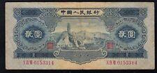China BANKNOTE , 2 Yuan 1953 YEAR