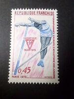 FRANCE - 1970 - timbre 1650, Sport, Athlétisme, neuf**