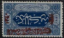 SAUDI ARABIA 1921 UNFRAMED BROWN CARMINE OVPT DOUBLE ON PIASTER SG 27a UNLISTED