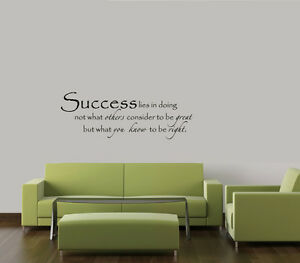 SUCCESS MOTIVATION VINYL WALL DECAL STICKER QUOTE HOME OFFICE DECOR LETTERING