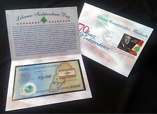 D/99 REPLACEMENT FDC Lebanon 50000 LL 2013 Polymer commemorative ERROR Adel.O