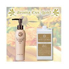 JAPAN POLA Aroma Ess Gold Moisture milk 1000ml Refill Business size / Tracking