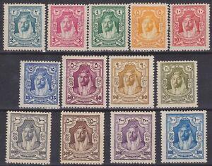 British Transjordan Jordan  1927-29, Emir Abdullah,  MLH  SC#154-157($300)
