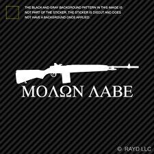Molon Labe Come and Take Them M1A Carbine Rifle Sticker Choose Color m1 m14
