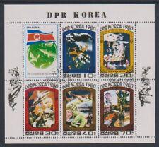 Korea - 1980, Conquerers of the Universe sheet - CTO - SG MSN1983