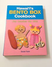 HAWAII'S BENTO BOX COOKBOOK, FUN LUNCHES FOR KIDS, SUSAN YUEN, SPIRAL BOUND