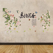 Charactizing Chinese Room Home Decor Removable Wall Stickers Decals Decoration