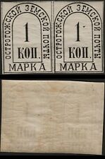 Russia Zemstvo Ostrogozhsk 1883 Sol 4 Ch 4 mint . g2094