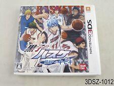 Kuroko no Basuke Nintendo 3DS Japanese Import Kuroko's Basketball US Seller A