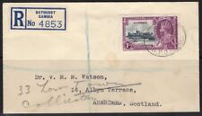 GAMBIA SG146 1935 1/- SILVER JUBILEE USED ON COVER