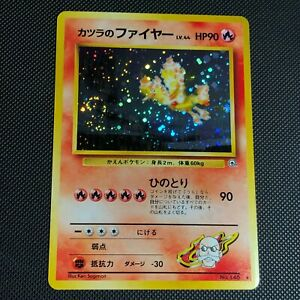 Japanese Holo Blaine's Moltres Gym 1 1998 No. 146 Pokemon Card NM - MINT
