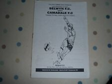 SELWYN FC V CAMADALE FC 1996 LIVERPOOL COUNTY COMBINATION CUP FINAL