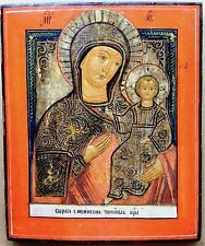 ANTIQUE 19th Cent. RUSSIAN ICON Our Lady of Smolensk икона ikone icona ікона