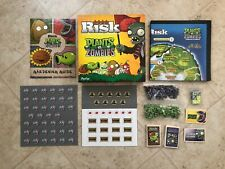 Plants vs Zombies Risk Collector's Edition COMPLETE SET.  New Not Sealed