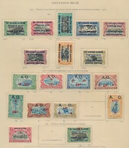 GERMAN OCCUPATION BELGIAN CONGO STAMPS 1916-1918 WWI INC A.O 5frs SURCH, VF PAGE