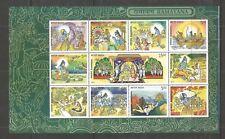INDIA 2017 RAMAYANA MINISHEET  UM/M NH LOT L307