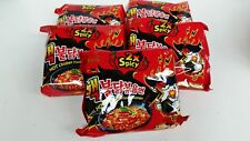 Samyang Korean 2X Nuclear Spicy Hot Chicken Flavor Ramen Noodles 2 Pieces