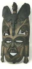 Hand Carved in Kenya Jambo Wooden Face wall hanger