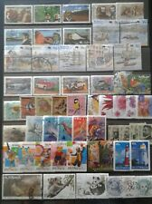 200 Aust Mixed Dec Stamps Used All Different Bulk Kiloware Collection Off Paper