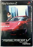 [JAP] Ridge Racer V - Playstation 2 / PS2 - Complet - NTSC-J