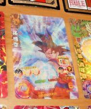 DRAGON BALL Z DBZ DBS HEROES CARD PRISM CARTE HG7 41 UR 3D JAPAN **
