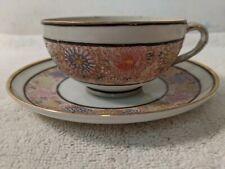 Vintage Nippon Tea Cup & Saucer TEACUP Flowers Daisy pastel daisies GOLD TRIM