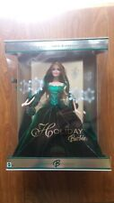 2004 Happy Holidays Barbie - Special Edition - Never Removed from Box