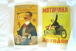 RUSSIAN ADVERTISEMENT POSTERS x 2 Cigarettes and Car themes Reproduction