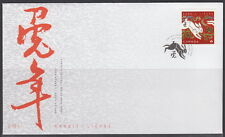 CANADA #2416 LUNAR NEW YEAR OF THE RABBIT FIRST DAY COVER