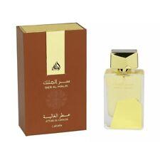Ser Al Malik EDP 100 ML by Lattafa Perfumes: Special Premium Limited Edition