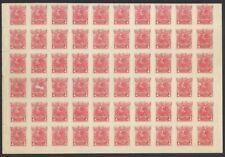Mexico #503 1915 4c block of 60 MNH