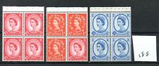 GB - Wilding  (188) - BOOKLET PANES -  selection - mint