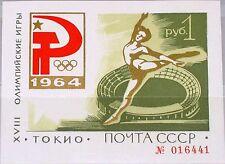 RUSSIA SOWJETUNION 1964 Block 33 Olympics Tokyo green Sheet Gymnastics Sport MNH