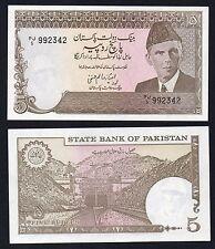 5 rupees Pakistan 1976/84  qFDS/UNC-  ^