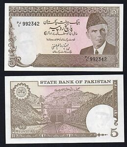 Pakistan 5 rupees 1981 (84) FDS/UNC  A-10
