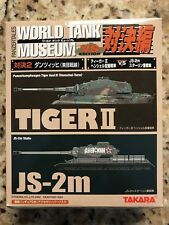TAKARA 1/144 WORLD TANK MUSEUM VS EDITION 2 TIGER II VS JS-2m