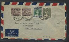 Thailand (P1512B) Coronation 20 Stgx 2+ King 50 Stg+ 2B Cover To Usa