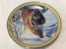 Tiger Plate Snowy Quest signed