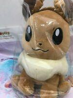 Pokemon Eevee Fit 12 Inches  Plush Doll Shiny Bag 2019 JAPAN