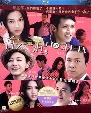"""Donnie Yen Ji-Dan """"Together"""" AngelaBaby HK 2013 Region  A Blu-Ray"""